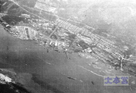 米軍偵察写真の大湊港