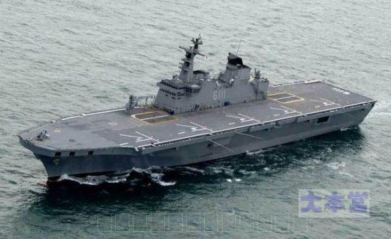 独島級強襲揚陸艦
