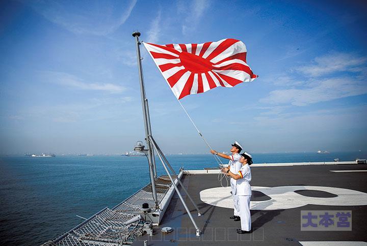 かが軍艦旗掲揚