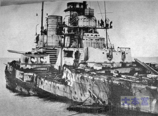ドッグ入りした巡洋戦艦ザイドリッツ