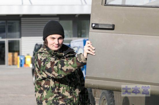 スイス志願女性兵士