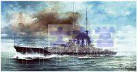 巡洋戦艦比叡