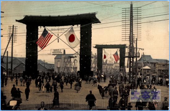 アメリカ実業家を迎える歓迎ゲート(横浜)