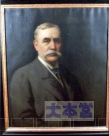 ヘンリー・デニソン