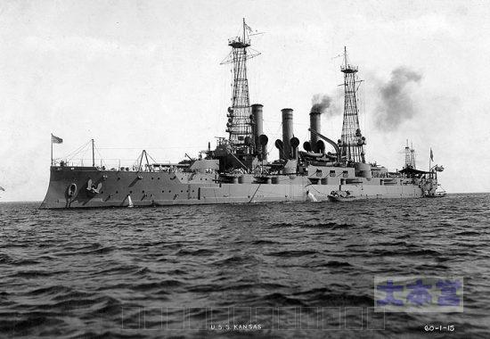 戦艦カンザス(コネチカット級)