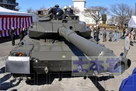 10式戦車主砲
