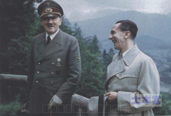 ヒトラーとゲッベルス