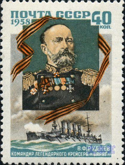 フセヴォロド・ルードネフ(ヴァリヤーグ艦長)