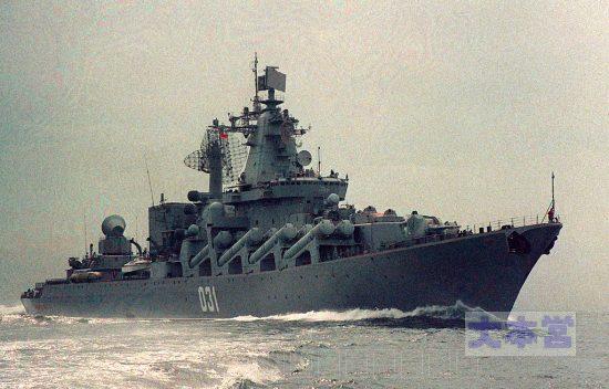 ミサイル巡洋艦ヴァリャーグ1991