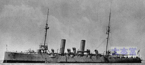 防護巡洋艦タルボット