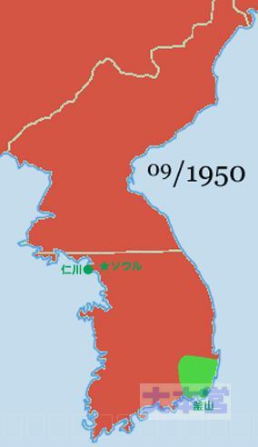 仁川と釜山