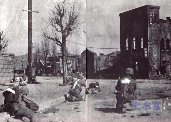 仁川市内で作戦中の海兵隊員
