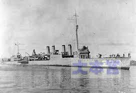 クレムソン級駆逐艦