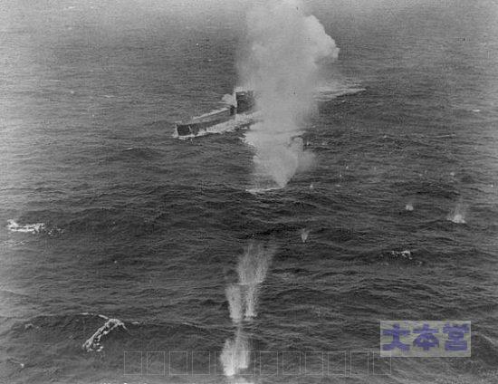 潜水艦への銃撃