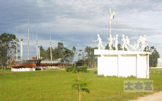 バポールクエ国立公園の「船舶博物館」