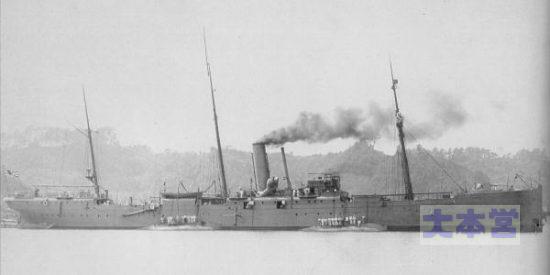 潜水母艦豊橋1905