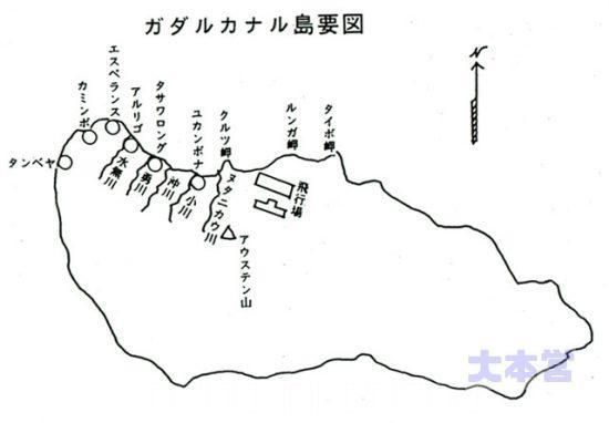ガダルカナル要図1