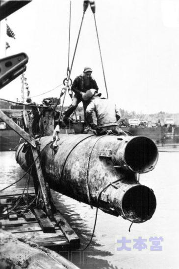 沖縄本島で米軍に引き上げられた丙型
