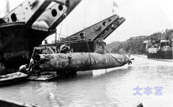 沖縄本島で米軍に引き上げられた丙型2