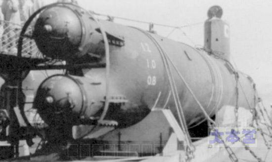 甲標的丙型69号艇