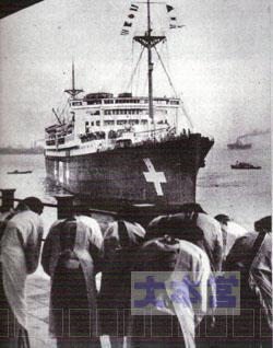 第一次日英交換船「鎌倉丸」シドニーで戦死した甲標的乗員の遺骨が乗っている。