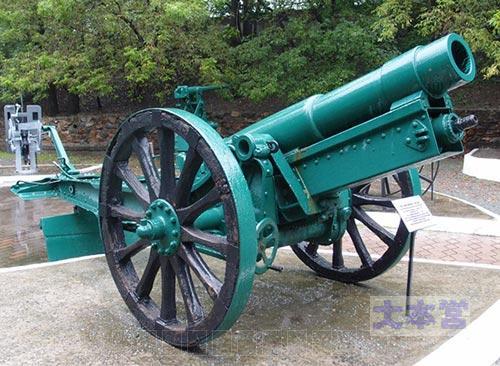 三八式十五糎榴弾砲