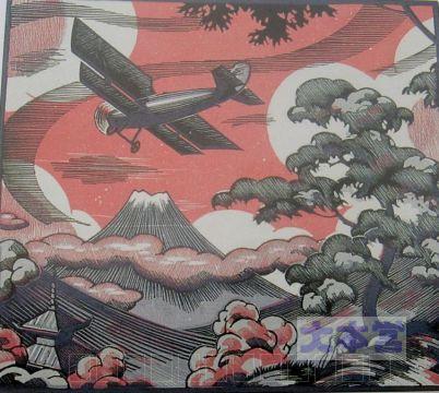 「我が長距離飛行」の挿絵(ドアジー大尉)