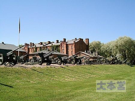 ハメーンリンナ砲兵博物館の屋外展示