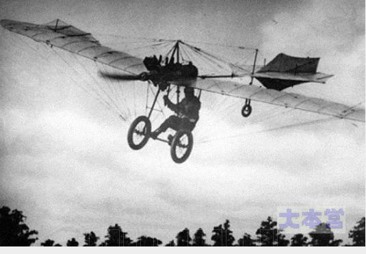 日野によるグラーデ2型の飛行