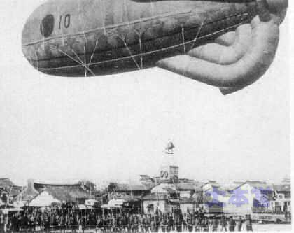 91式繋留気球(阻塞気球)