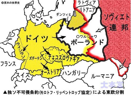 独ソ不可侵条約による東欧分割