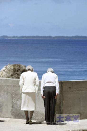 アンガウル島に向かって拝礼される両陛下