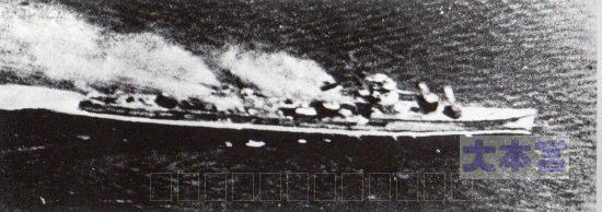 オルモック湾で対空戦闘中の若月、この後沈没