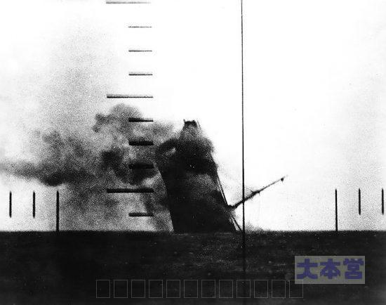 ワフーの潜望鏡で撮影した貨物船撃沈の様子