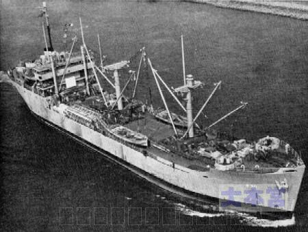 2A型戦時標準船永徳丸