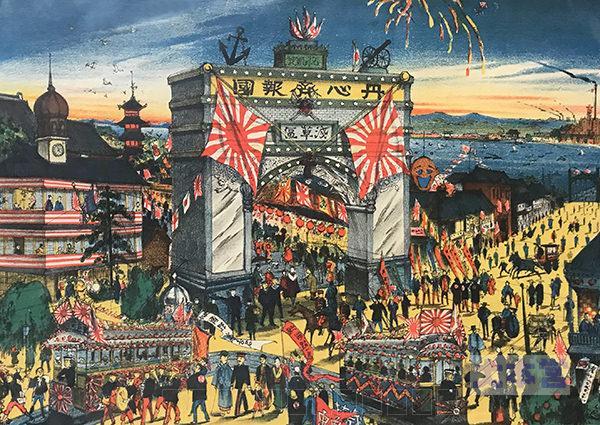 浅草の凱旋門